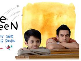 成长电影:地球上的星星 Taare Zameen Par
